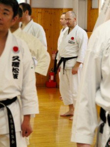 Bild: C. Stein Training im JKA Headquarters Tokyo